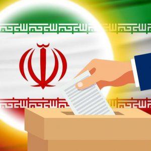 خمام - روشنشدن تنور انتخابات با نامنویسی ۴ داوطلب شورای شهر