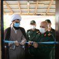 ۲ ساختمان حوزه مقاومت بسیج و ۱ سالن ورزشی افتتاح شد