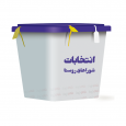 نامنویسی ۳۲۰ نفر برای شرکت در انتخابات شوراهای اسلامی روستا / رقابت ۱۳ داوطلب در بالامحله چوکام