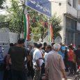 تجمع اهالی خیابان بهشتی برای روشنشدن وضعیت املاک و اراضی موقوفه خاص