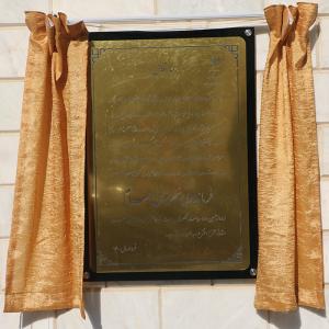 خمام - فرمانداری شهرستان خمام افتتاح شد