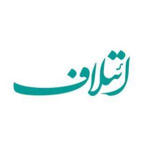 خمام - اعلام موجودیت اولین ائتلاف در شورای شهر