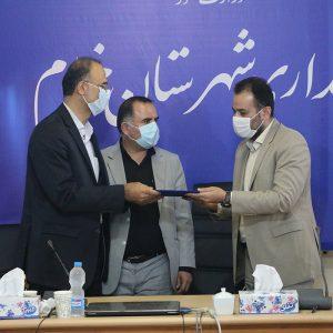 خمام - رضا حیدری بهعنوان معاون فرماندار خمام منصوب شد