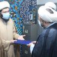 حجتالاسلام یگانه بهعنوان دبیر ستاد امر به معروف خمام معارفه شد