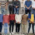 ۱۵ نفر از اعضای یک شرکت هرمی در خمام دستگیر شدند