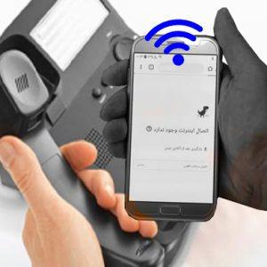 خمام - دستور دادستان برای پیگیری وضعیت قطعی تلفنهای ثابت